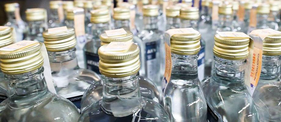 Спирт этиловый Экстра купить в Москве